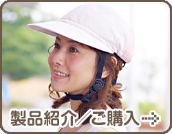 自転車の 高齢者 自転車 : カポルは、公益財団法人東京し ...